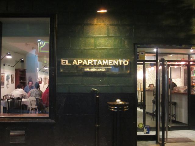 el apartamento_puerta entrada